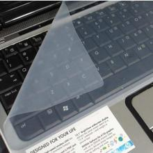 15.6 inch Laptop Silicone Soft Keyboard Protector Cover