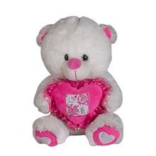 Archies Love Teddy Bear (234)