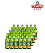 TSINGTAO BEER (330ml)- (Min. order 1 cartoon)