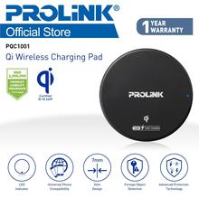 Prolink 10W Qi Wireless Charging Pad - PQC1001