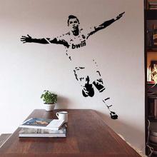 Cristiano Ronaldo CR7 Wall Sticker