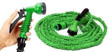 Green Latex Expanding Flexible Garden Hose Pipe - (50feet)