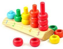 Montessori Mathematics Kids Educational toys 5 Color Abacus