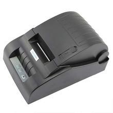 X-LAB Thermal POS printer (LAN)