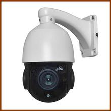 PTZ IP CCTV Camera-DS-2DE4215IW