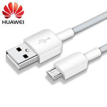 Huawei charging data cable