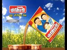 Family Mustard Oil-500ml-1box