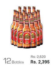 Arna Strong 650ML Bottle Beer (Min. Order 1 Case)