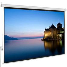 xLab Projector Screen - Electric Motorized RF - XPSER-120