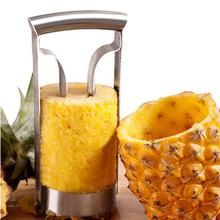 Stainless Steel Pineapple Peeler Peel Core Tools Fruit Vegetable Knife Gadget Kitchen Accessories Peeler Cutter