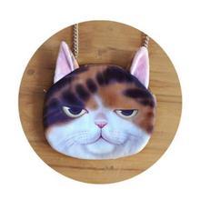 3D Brown Sleepy Cat Face Crossbody Messenger Bag