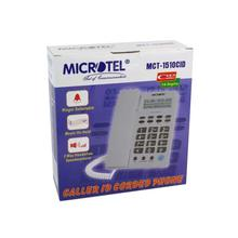 Microtel MCT-1510CID Caller ID Corded Telephone Set - White