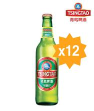 TSINGTAO BEER (640ml)- (Min. order 1 cartoon)
