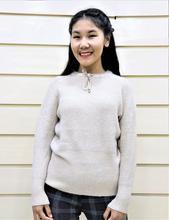 Melange Beige Drawstring Woolen Sweater