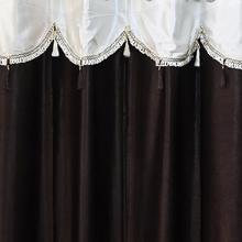 Plain Brown Curtains With White Jhalar Belt