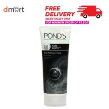 Ponds Pure White Face Wash, 50g