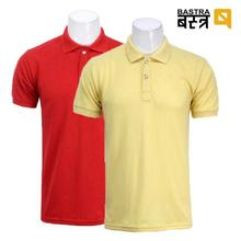 Combo Of 2 Bastra Polo Neck T-Shirt- Light Yellow/Red