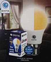 Twin LED Bulbs - AC - 5W B22 Daylight + Warmlight (2 Color in 1 LED Bulb)