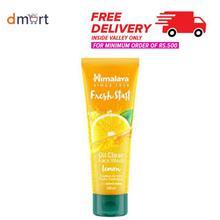 Himalaya Fresh Start Oil Clear Face Wash Lemon - 100ml