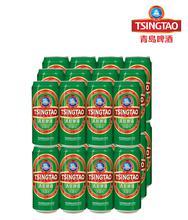 TSINGTAO CANNED BEER (500 ml)- (Min. order 1 cartoon)
