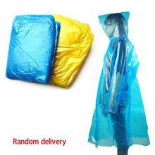1pcs Adult One-Time Emergency Waterproof Cloth Raincoat Color Random