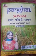 Panghat Steam Jeera Masino Rice-25kg