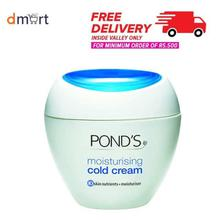 Ponds Moisturizing Cold Cream Face Glowing Skin 100 ml