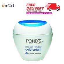 Ponds Moisturizing Cold Cream Face Glowing Skin 100 ml