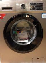 Skyworth washing machine 7 kg ( F 70215 U)