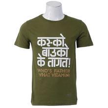 Printed T-Shirt For Men