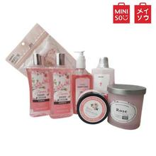 MINISO Bath and Body Works  Gift Set- Shampoo, Shower Gel, Bath Salt, Headband, Body Lotion, Hand Sanitizer, Aroma Candles