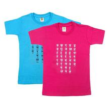 Pack Of Two Printed T-shirt For Boys - Pink/Turquoise