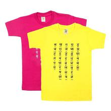 Pack Of Two Printed T-shirt For Boys - Pink/Yellow
