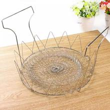 Stainless Steel Foldable Steam Rinse Strainer