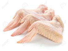 Nina & Hager Chicken Wings - Per KG