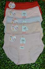 Lacey Border Underwear for Women