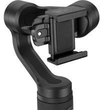 Zhiyun-Tech Smooth-Q2 Smartphone Gimbal Stabilizer