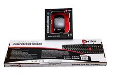 Wireless Mouse & Keyboard Combo