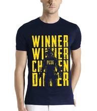 PUBG Printed T-Shirt For Men