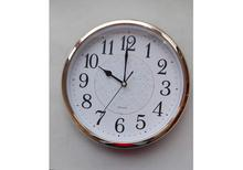 H1-20 Round Shape Analog Wall Clock