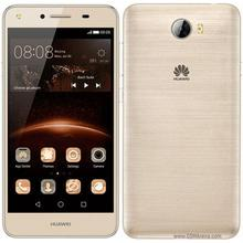 Huawei Y5II (1GB RAM, 8GB ROM)