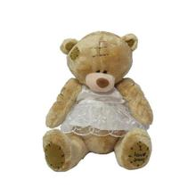 Brown/White Teddy Bear Stuffed Toy