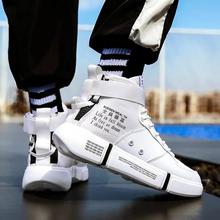 Breathable Casual Lace-Up Sneaker Shoes For Men