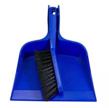 Dustpan And Brush Set - ASSORTED COLORS