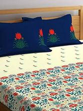 Stellar Home USA by Portico - IRIS. Printed Cotton Multicolor Double BEDSHEET with 2 (Two) Pillow Cover - 104 TC, 220cm X240cm