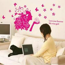 Wall Sticker My Rose Girl Love You  Forever