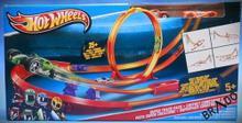 Mattel Y0276 Super Track Pack