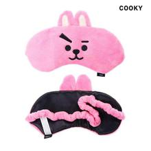 Cooky Sleep Mask(color may vary)