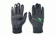 Skinny Dotted Hand Gloves - Black/Green