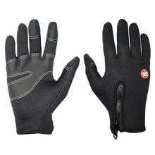 Black Windstopper Gloves